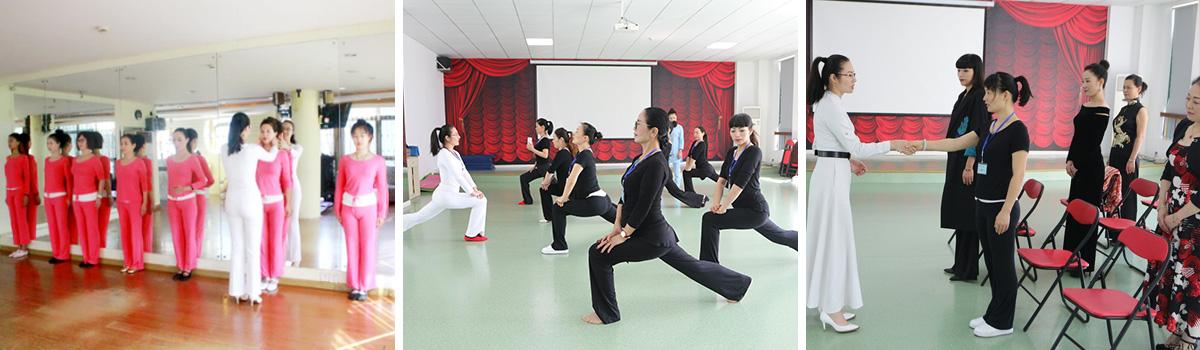 形体礼仪培训师认证课