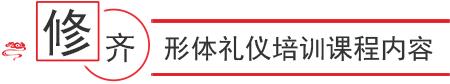 形体606棋牌官方网站培训606棋牌内容 确定取消