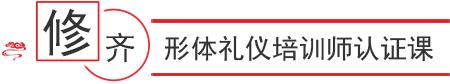 形体606棋牌官方网站586棋牌娱乐平台认证课