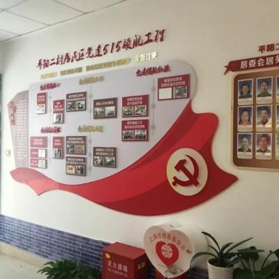 修齐礼仪报道:上海闵行古美街道平阳二村党建风景线正式亮相
