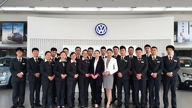 上海大众汽车商务礼仪培训