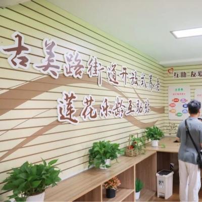 修齐礼仪 西区文化 东方礼仪 礼仪活动